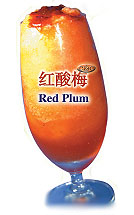 CZC Bubble Tea Supplier - Bubble Tea Flavor - Red Plum